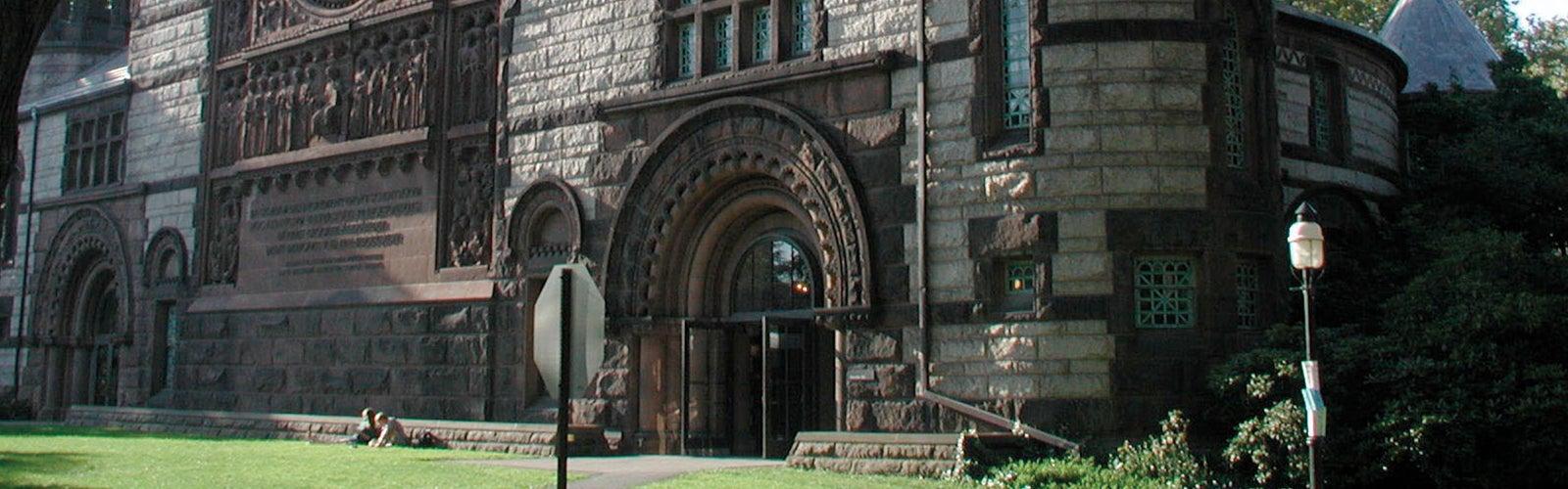 Venue-Princeton-Richardson-banner-1600x500.jpg